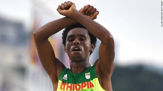 Ethiopian Runner